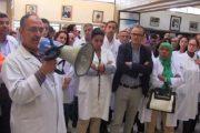 تضامنا مع زملائهم الموقوفين.. أساتذة الطب يخرجون للاحتجاج بالبيضاء
