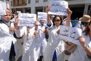 في رد جديد على عدم الاستجابة لمطالبهم.. طلبة الطب يعودون للشارع