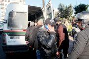 أمن مراكش يوقف 3 أشخاص بتهم النصب على مواطنين بدعوى تهجيرهم للخليج