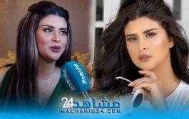 بالفيديو.. سلمى رشيد تكشف سبب انسحابها من حفل الموضة بأكادير.. وتعتذر للجمهور