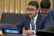 السعودية ترفض المس بالمصالح العليا للمغرب أو التعدي على سيادته