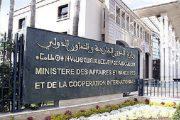مجلس السلم والأمن التابع للإتحاد الإفريقي يجتمع بالصخيرات