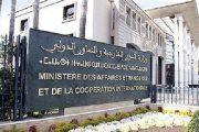 """بدعوة من البحرين وواشنطن.. المغرب يشارك في الورشة حول السلام والازدهار"""" بالمنامة"""