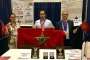 """المغرب يحرز المرتبة الثانية في معرض """"سيليكون"""" للاختراع الدولي"""