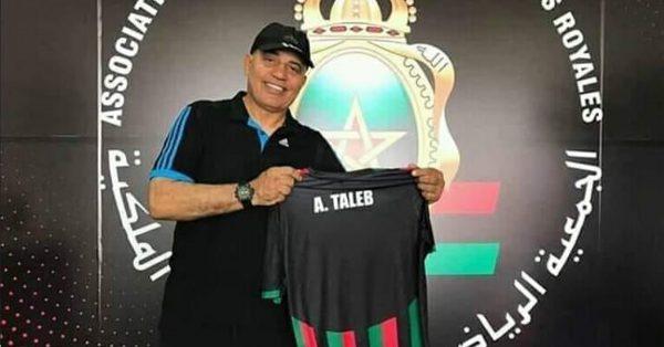 الجيش الملكي يقدم مدربه الجديد عبد الرحيم طاليب