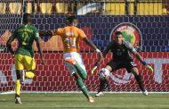 قبل مواجهة المغرب.. كوت ديفوار يفوز على جنوب إفريقيا