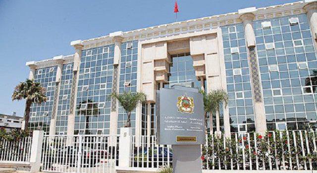 الوزارة تتخذ تدابير إجرائية هامة لتنمية قطاع الإشهار