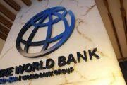 البنك العالمي يشيد بجهود المغرب في خلق بيئة أعمال تنافسية