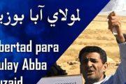 مخيمات تندوف.. اشتباكات بين أقارب المختطف مولاي اب بوزيد و