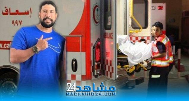 التحقيق في مقتل مدرب مغربي طعنا بالسعودية