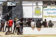 بينهم مغاربة.. الموت يهدد مهاجرين في ليبيا بسبب الغارات الجوية