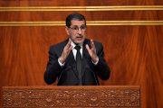 وضعية ذوي الاحتياجات الخاصة تسائل العثماني بالبرلمان