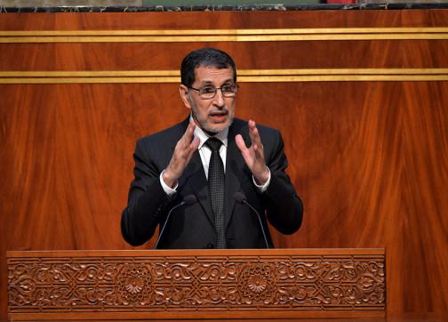 البام يطالب العثماني بوضع برنامج لتحسين الوضعية الاقتصادية والاجتماعية