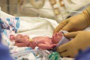 رسميا.. رقم تعريف لكل مولود جديد سيلازمه طيلة حياته