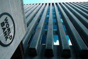 البنك الدولي يقرض المغرب لدعم قطاع التربية