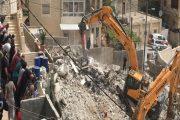 المغرب يدين بقوة قيام السلطات الإسرائيلية بهدم منازل الفلسطينيين