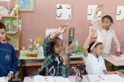 برسم 2017- 2018.. تمدرس حوالي 800 ألف طفل