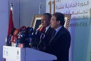 وزارة بن عتيق تفتتح الدورة الـ11 للجامعة الصيفية بتطوان