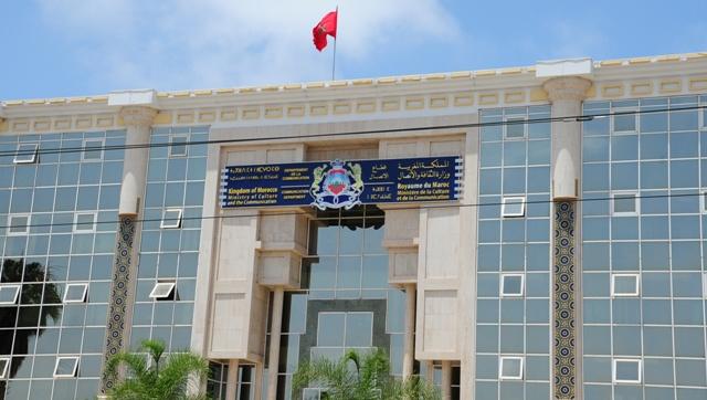 هبة من المغرب للمساهمة في إعادة إعمار جامعة الموصل بالعراق