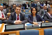 بمشاركة المغرب.. افتتاح أشغال المؤتمر الإقليمي الإفريقي حول مكافحة الإرهاب