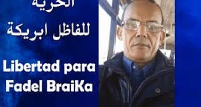 جنيف.. زوجة المعتقل الفاضل ابريكة تفضح جرائم