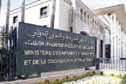 بتعليمات ملكية.. إلغاء حفل عيد العرش بسفارة المغرب بتونس