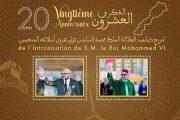 إصدار طابعين بريديين تخليدا للذكرى 20 لاعتلاء الملك محمد السادس العرش