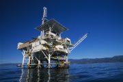 شركة عالمية تقترب من نيل ترخيص التنقيب عن الغاز بالسواحل الأطلسية للمملكة