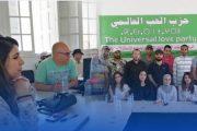 مغاربة يلجون عالم السياسة تحت راية