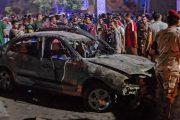 """المغرب يدين """"العمل الإرهابي"""" الذي ضرب القاهرة"""
