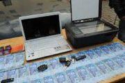 أمن بركان يوقف 3 أشخاص بتهمة تزوير الأوراق النقدية