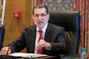 العثماني يؤكد حرص الحكومة على التعاون مع اللجنة الخاصة بالنموذج التنموي