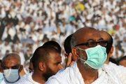 يهم المغاربة.. الأمراض التنفسية والهضمية والحرارية الأكثر انتشارا بين الحجاج