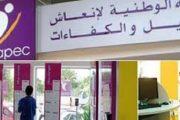 الإمارات تطلب أساتذة مغاربة.. و