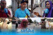 بالفيديو.. المغاربة وعيد الأضحى: