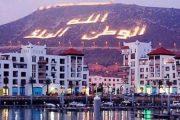 مدينة أكادير تتوج بجائزة الإدارة البيئية في العالم الإسلامي