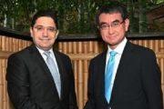 بوريطة: الملك يولي أهمية خاصة لتطوير العلاقات بين المغرب واليابان