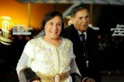 الملك: أمينة رشيد ستظل خالدة في الذاكرة المغربية