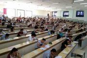 رسميا.. امتحانات الدورة الاستدراكية لطلبة الطب ستجرى في هذا الموعد