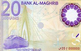 سابقة.. بنك المغرب يصدر أول ورقة نقدية بـ