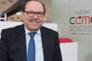 مجلس الجالية يرفع دعوى قضائية ضد جريدة