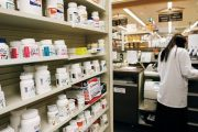 وزارة الصحة تنفي سحب هذا الدواء الهام من الصيدليات المغربية