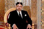 الملك يبرز دور العدالة في الدفع بالنمو الاقتصادي
