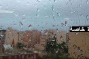 نشرة خاصة.. زخات رعدية محليا قوية اليوم الإثنين بعدد من أقاليم المملكة