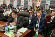 بمشاركة المغرب.. افتتاح أشغال الدورة الاستثنائية لمجموعة سيدياو حول مكافحة الإرهاب