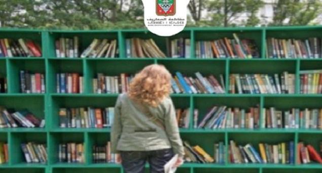 قريبا.. افتتاح أكشاك خاصة بالقراءة في العديد من حدائق البيضاء
