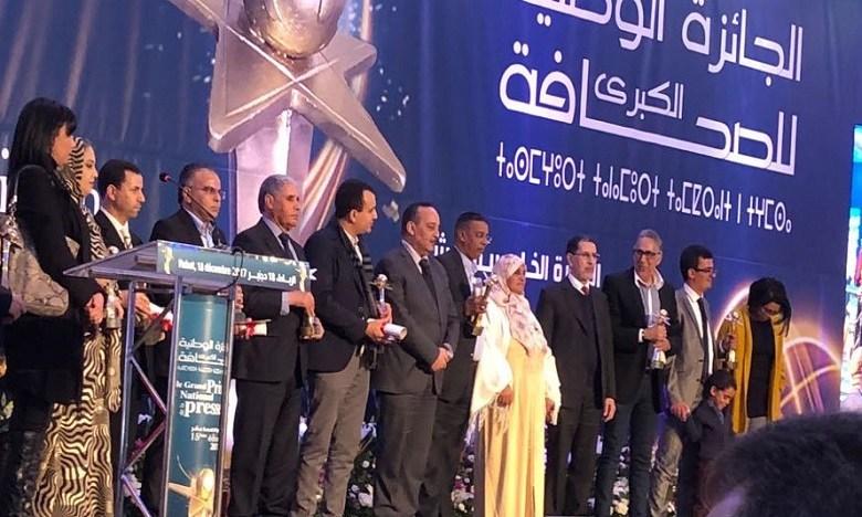 الإعلان عن انطلاق الدورة الـ17 للجائزة الوطنية الكبرى للصحافة