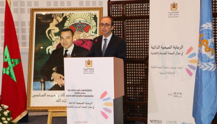 المغرب يعتمد توصيات منظمة الصحة العالمية في مجال