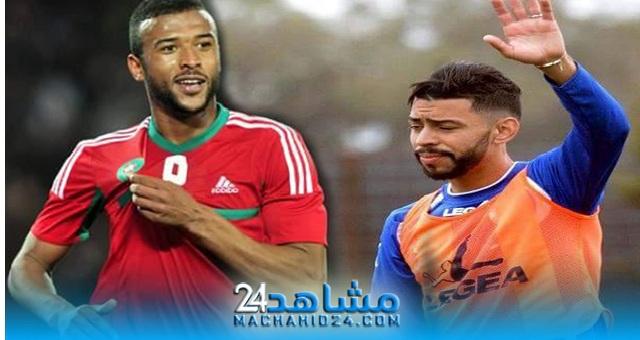 قبل مواجهة الجزائر.. بنحليب والكعبي يغادران معسكر المنتخب المحلي لهذا السبب..