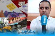 بالفيديو.. بالبيضاء.. جمعية التحدي تقدم مذكرة للمطالبة بتحرير الملك العمومي